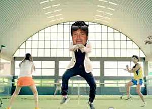 "Bruce Mikells ""Gangnam Style"" Screenshot"